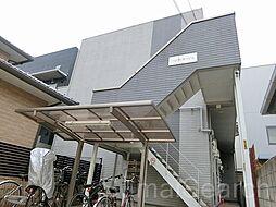 バンヴィラージュ[2階]の外観