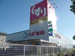 [タウンハウス] 兵庫県神戸市垂水区王居殿1丁目 の賃貸【/】の外観
