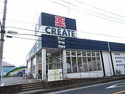 [タウンハウス] 神奈川県相模原市南区相模台2丁目 の賃貸【/】の外観