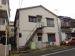 新小岩駅 2.1万円