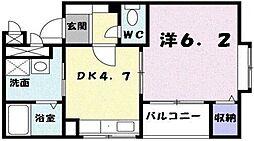 エレガントヒルズ1号館[4階]の間取り