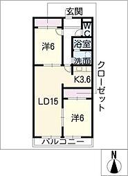アリスト木田[3階]の間取り