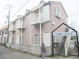 小川コーポ2[1階]の外観