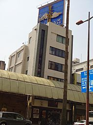 大阪屋ビル 5F