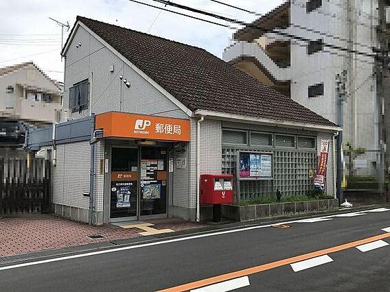 東中振郵便局