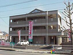 武雄温泉駅 4.1万円