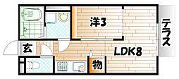 コスモハイムI[2階]の間取り