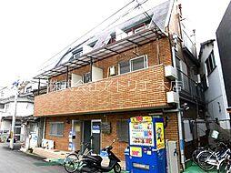 放出駅 2.0万円