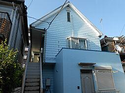 神奈川県横浜市港北区綱島西5丁目の賃貸アパートの外観