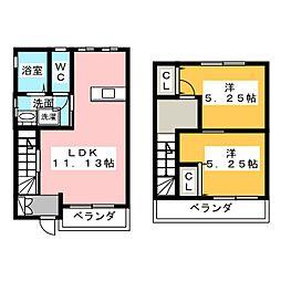 [テラスハウス] 栃木県塩谷郡高根沢町大字石末 の賃貸【/】の間取り