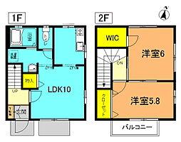 [テラスハウス] 神奈川県平塚市御殿3丁目 の賃貸【神奈川県 / 平塚市】の間取り