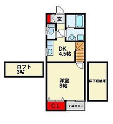 本城駅 4.5万円