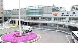JR中央本線勝川駅まで1600m、JR中央本線勝川駅まで1600m(徒歩約20分)