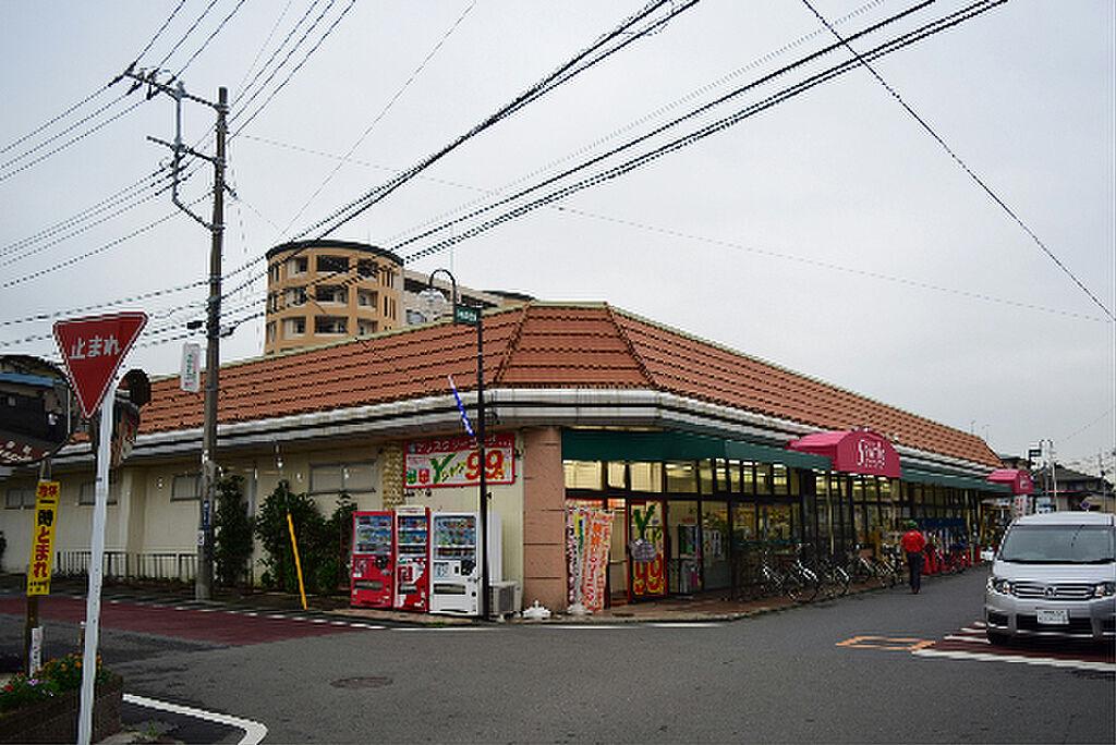 周辺(エスパティオ 中原店(875m))