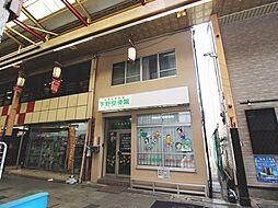 鳳東町3丁店舗