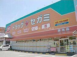 岡山県浅口市金光町占見の賃貸アパートの外観