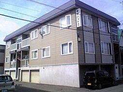 北海道札幌市西区八軒二条東1丁目の賃貸アパートの外観