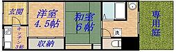 [テラスハウス] 大阪府大阪市旭区太子橋2丁目 の賃貸【/】の間取り