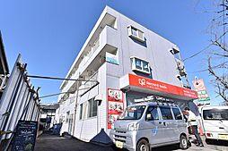 東京都府中市西府町3丁目の賃貸マンションの外観
