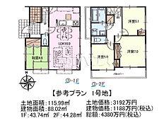 1号地 建物プラン例(間取図) 国分寺市東恋ヶ窪6丁目