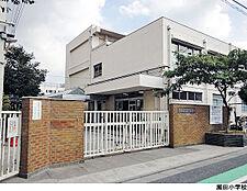 瀬田小学校