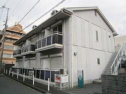 ウエストサイドヴィレッジ[1階]の外観