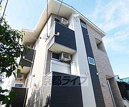 京阪本線 龍谷大前深草駅 徒歩9分の賃貸アパート