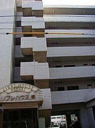 リブレハウス欅[2階]の外観
