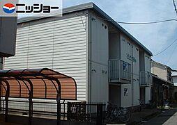 烏森駅 2.9万円