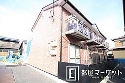 愛知県豊田市新町2丁目の賃貸アパートの外観