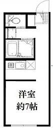 白山ロイヤルコート[2階]の間取り