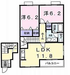 オーパスVI[2階]の間取り