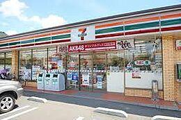 セブンイレブン 姫路広畑才店 480m