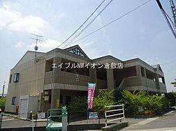 岡山県倉敷市宮前丁目なしの賃貸アパートの外観