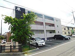 籠原駅 7.9万円