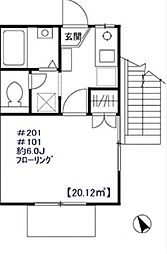 東京都目黒区東山1丁目の賃貸アパートの間取り