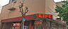 周辺,1K,面積25.75m2,賃料7.2万円,Osaka Metro谷町線 東梅田駅 徒歩5分,JR東西線 北新地駅 徒歩7分,大阪府大阪市北区曾根崎1丁目
