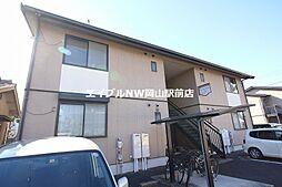 岡山県岡山市中区原尾島3丁目の賃貸アパートの外観