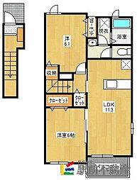 ストロベリーA[2階]の間取り