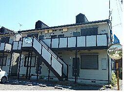 ホレストハウス A[202号室]の外観