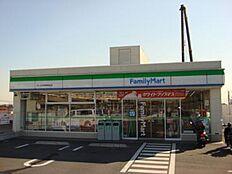ファミリマートサンズ大田西馬込店(300m)