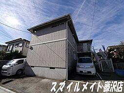 湘南セレナ・ドゥ[2階]の外観