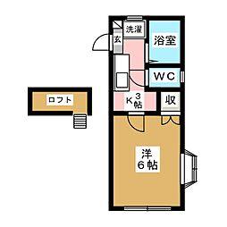ぱーるハイツ[1階]の間取り