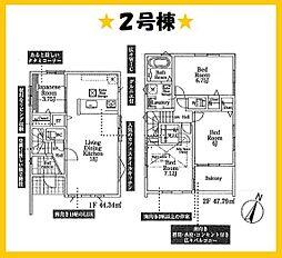 大宮駅 5,780万円