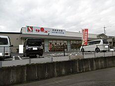 サンユーストアー おおみか店(224m)