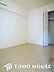 シンプルですっきりとした室内は飽きのこない居心地の良い雰囲気,2LDK,面積55.37m2,価格3,250万円,東急東横線 反町駅 徒歩2分,京急本線 神奈川駅 徒歩10分,神奈川県横浜市神奈川区反町3丁目19-12