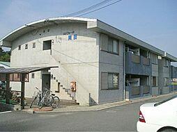 コンフォール岡田[1階]の外観