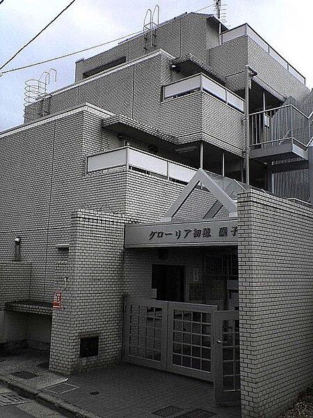 グローリア初穂磯子 4階の賃貸【神奈川県 / 横浜市磯子区】