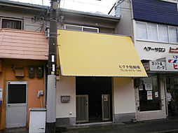 [テラスハウス] 兵庫県尼崎市武庫川町 の賃貸【/】の外観