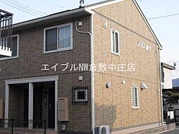 メゾン新生A棟[1階]の外観
